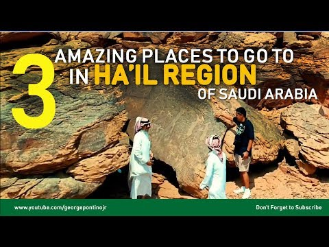 Hail Saudi Arabia Travel  - Stone Age Graffiti Rock, A'arif Fort and Volcano