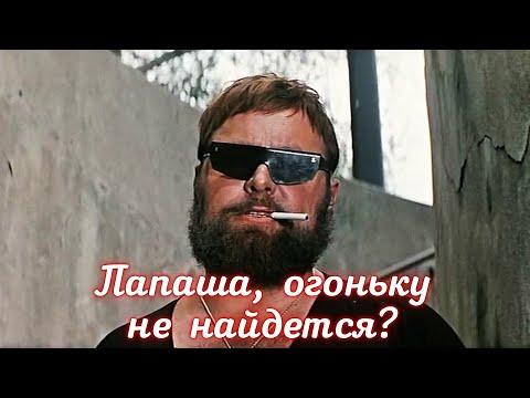 Как сложилась судьба Леонида Плешакова?