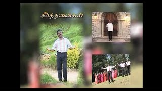 Keerthanai Medley - Albert Solomon (Official)