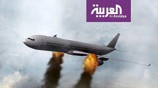 من الإقلاع إلى السقوط.. هكذا تحطمت الطائرة الأوكرانية في إيران