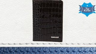 Кожаная обложка для паспорта коричневая с тиснением крокодил Karya 092-016 купить в Украине - обзор