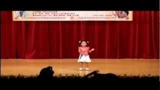 卓悅- 妙韻歌舞團-  (下卷)英凱婷(3歲)-帝女花之香夭