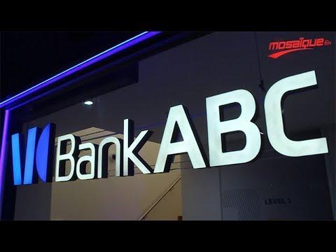 Inauguration de la nouvelle Agence ABC Bank au Laico