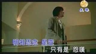 KTV  秀蘭瑪雅+ 施文彬  夢中情網 thumbnail