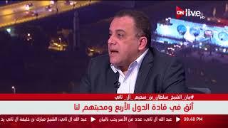 بتوقيت القاهرة ـ عزت إبراهيم: هناك 12 عائلة في قطر لديهم نفوذ