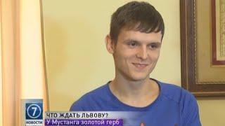 Репортаж 7 канала: во Львов приехал Мустанг, раскрасивший звезду высотки в Москве