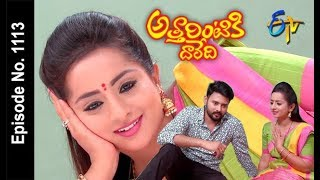 Attarintiki Daredi | 30th  May 2018 | Full Episode No 1113 | ETV Telugu