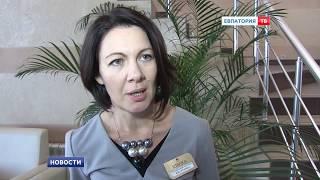 В Евпатории открыли новый медицинский центр