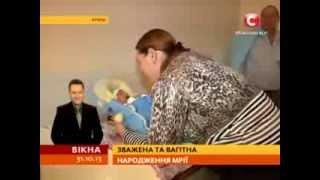 Ольга Давыдко благодаря «Зважені та щасливі» похудела на 100 кг и родила - Вікна-новини - 31.10.2013