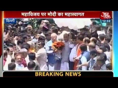 Manmohan Singh reaches Rashtrapathi Bhavan to submit resignation