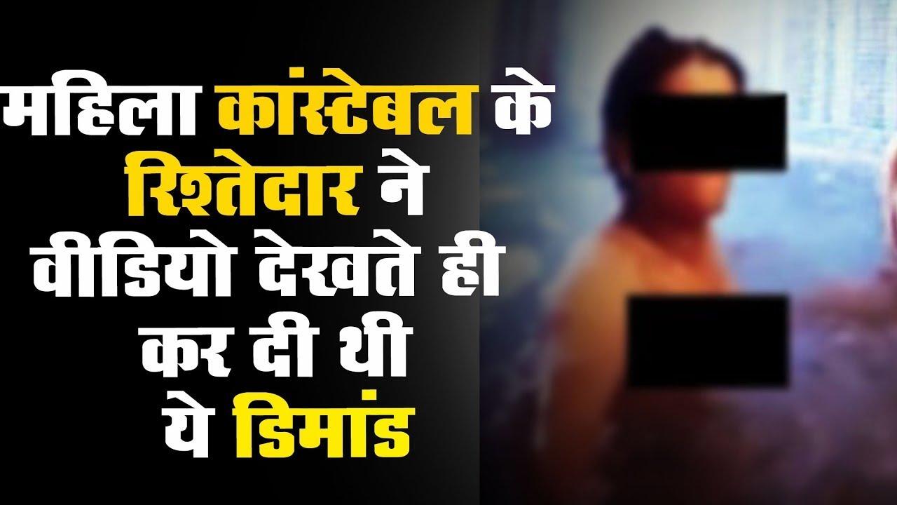 Download Rajasthan के RPS Hiralal Saini  का Full VIDEO , अपना SEX MMS बनवाने का था शौख