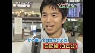 2010年バンクーバーオリンピック、テレビ東京のオリンピックキャスター?イノッチと、 ジェフリー・バトルとの茶番劇もあり。