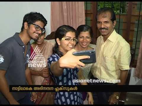 Jess Mariya benny and Amal Mathew shares 1st rank in Kerala  entrance exam