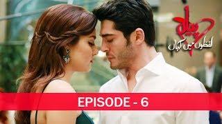Pyar Lafzon mein Kahan Episode 6