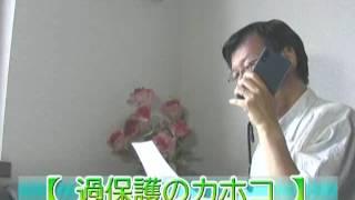 「過保護のカホコ」遊川和彦「脚本&主演」高畑充希 「テレビ番組を斬る...