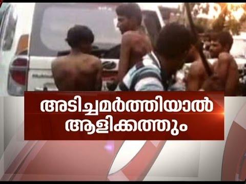 Gujarat Dalit assault | News Hour 22 July 2016