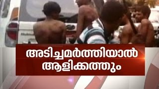 News Hour 22/07/16 Gujarat Dalit Assault | Asianet NEWS HOUR 22nd July 2016