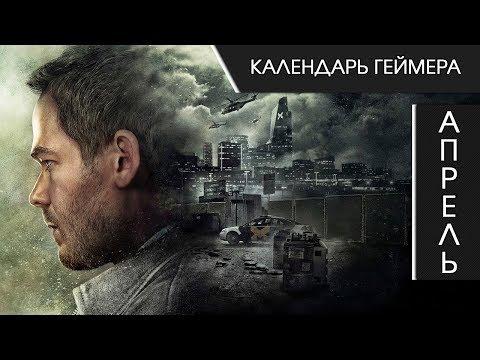 Wasteland (Новинки Апреля 2016) - Against The Current - радио версия