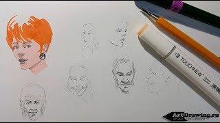 Как научиться рисовать - Рисуйте то что нравится