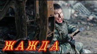 ЗАВАРУХА  фильм для мужиков в HD Новое русское кино 2017 Русский боевик криминальная драма