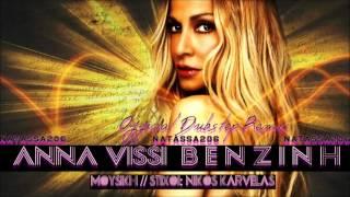 Anna Vissi - Venzini (Alex Leon Dubstep Remix) HQ