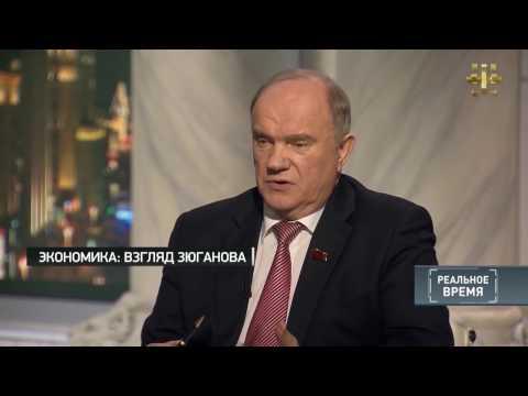 ЦИК обнародовал доходы Жириновского и Зюганова: Россия