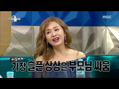 [RADIO STAR] 라디오스타 - The Tears Of The Source Of His Son Is A Fight With Your Wife, Hae Mi?!20170726