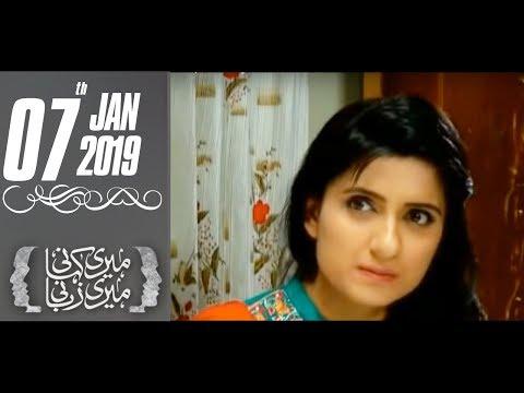 Lalach buri bala hai | Meri Kahani Meri Zabani | SAMAA TV | 7 January 2019