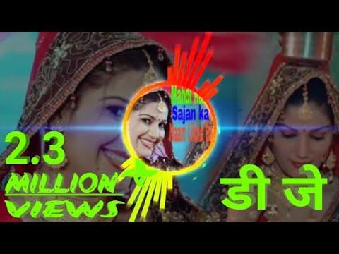 Sapna Chaudhary New Song //Mehndi Rachni Lado Sajan Ka Naam Likhado