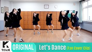 Fan Cover Clip Gfriend Rough