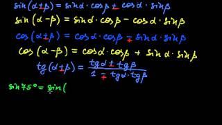 §140 Формулы сложения и вычитания аргументов