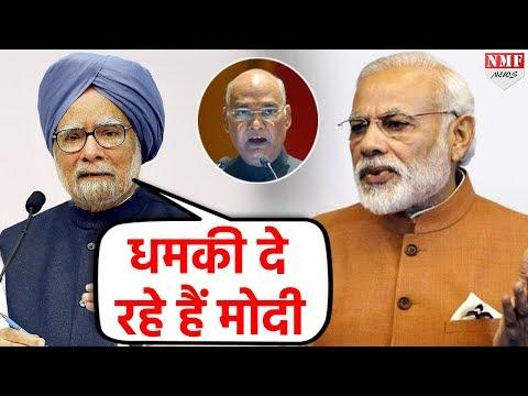 Manmohan Singh 啶ㄠ 啶曕 PM Modi 啶曕 啶多た啶曕ぞ啶い, Ramnath Kovind 啶曕 啶侧た啶栢ぞ Letter
