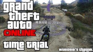 GTA online 自由模式 時間挑戰14 東岸到西岸 2:25.530