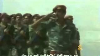 مليشيات رسمية بمواجهة الشعب السوري