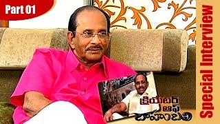 bahubali-writer-k-v-vijayendra-prasad-exclusive-interview-part-01-bahubali-ntv