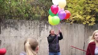 Розыгрыш начальника Сюрприз на день рождения