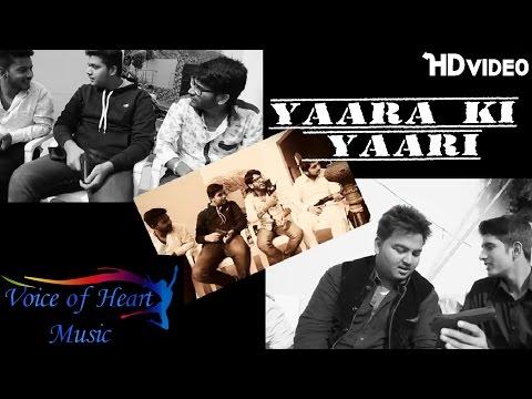 Haryanvi Songs | Yaara Ki Yari | Latest Haryanavi DJ Songs 2016 | Voice Of Heart Music