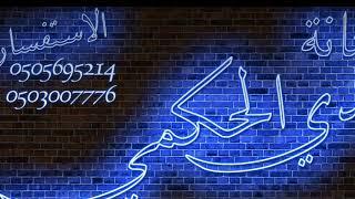 هدى حكمي - ياناعم العود (حصرياً) | 2018