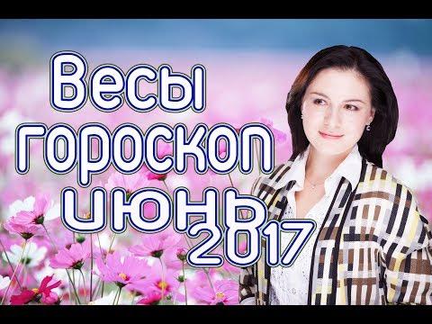 Прогноз экономики России на 2017 год: мнения экспертов