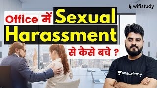 Sexual Harassment at Workplace Act 2013 | Me too Movement | Vishal Sir