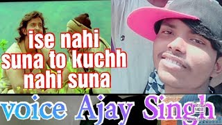 Download Au sunao pyar ki ek kahani rhithik Roshan and Priyanka chaupara Mp3