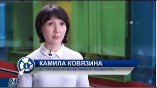 Социально экономические достижения Казахстана