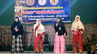 อานาซีดเพราะๆ เพลง Jangan Musnahkan diri (Lyrics)