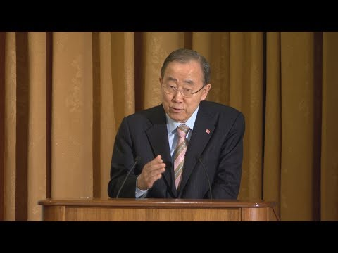 Global Development Policy Center's Inaugural Ceremony with Address by Secretary-General Ban Ki-moon