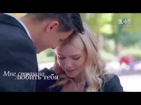 Тоха & Соня - [мне страшно любить тебя ] | ШКОЛА2