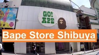 Bape Store Shibuya