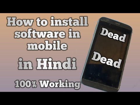 Micromax D303 Dead Mobile Phone Flash in Hindi - YouTube