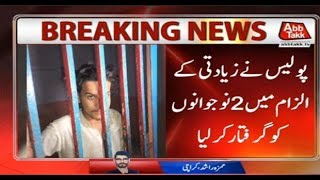 Police Arrest Two Accused of Rape from Gulshan-e-Hadeed