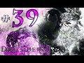 Darksiders 2 Серия 39 Когти Вэхир Спустя 3 года mp3