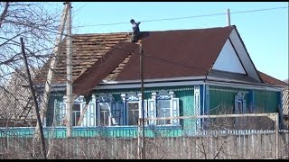 Заменить профнастилом на крыше.